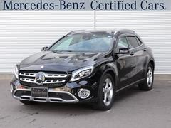 M・ベンツGLA 220 4MATIC Mercedes認定中古車