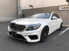 メルセデスAMG S 63 AMG 4MATIC long