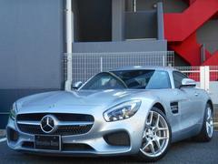 メルセデスAMG GTベースグレード S 認定中古車保証付き