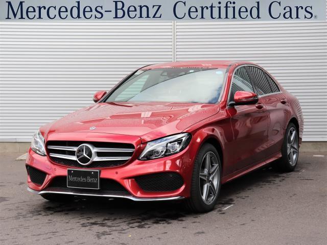 メルセデス・ベンツ C200アバンギャルド MercedesBenz認定中古車