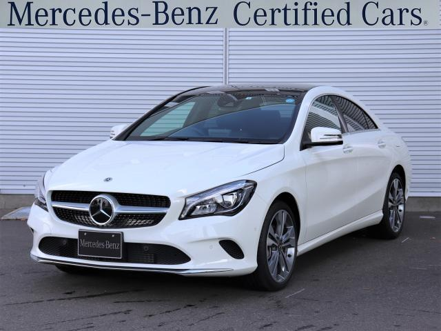 メルセデス・ベンツ CLA220 4マチック MercedesBenz認定中古車