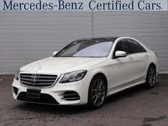 M・ベンツS450エクスクルーシブ MercedesBenz認定中古車