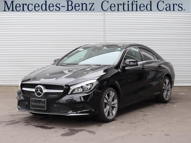 CLA220 4マチック Mercedes認定中古車(1枚目)