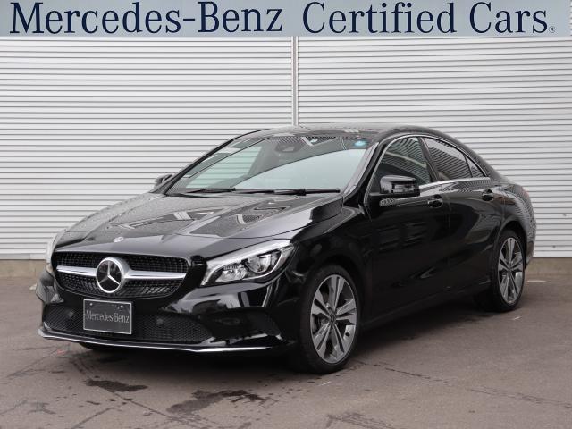 メルセデス・ベンツ CLA220 4マチック Mercedes認定中古車