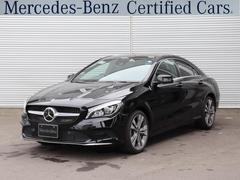 M・ベンツCLA220 4マチック Mercedes認定中古車