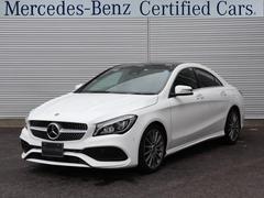 M・ベンツCLA180 AMG スタイル Mercedes認定中古車