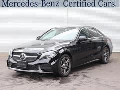 CクラスC220dアバンギャルド Mercedes認定中古車