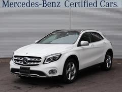 M・ベンツGLA220 4マチック Mercedes認定中古車 SR