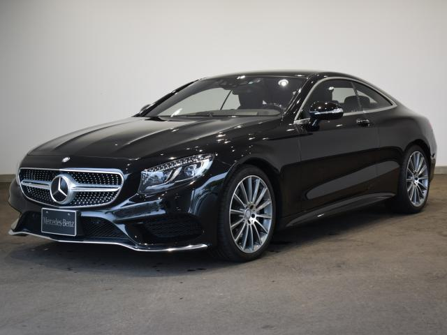 S 550 4MATIC Coupe(1枚目)