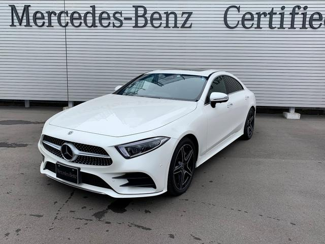 CLS 450 4MATIC Sports(1枚目)
