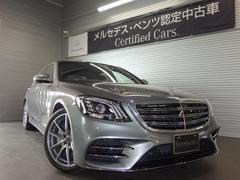 M・ベンツS 450 long AMGラインプラス