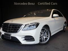 M・ベンツS450エクスクルーシブ AMGライン ダイヤモンドホワイト