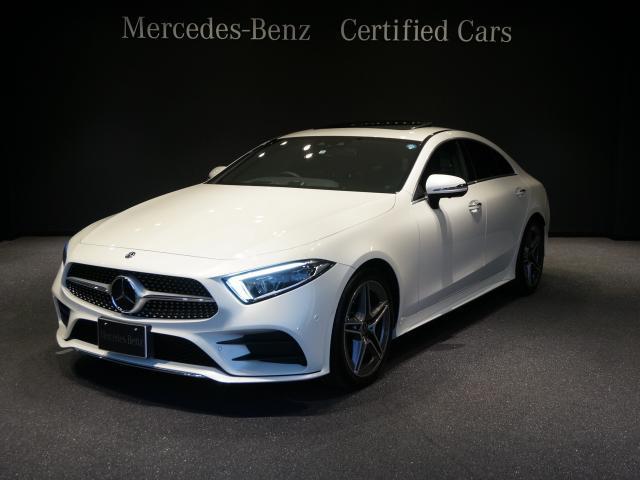 メルセデス・ベンツ CLS220d スポーツ ガラスルーフ ダイヤモンドホワイト