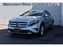 M・ベンツGLA250 4マチック MercedesBenz認定中古車