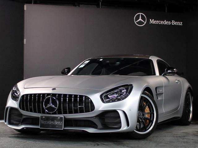 メルセデスAMG Mercedes-AMG GT R