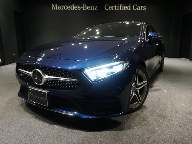 メルセデス・ベンツ CLS220d スポーツ エクスクルーシブパッケージ
