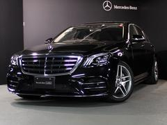 M・ベンツ S 450 Exclusive