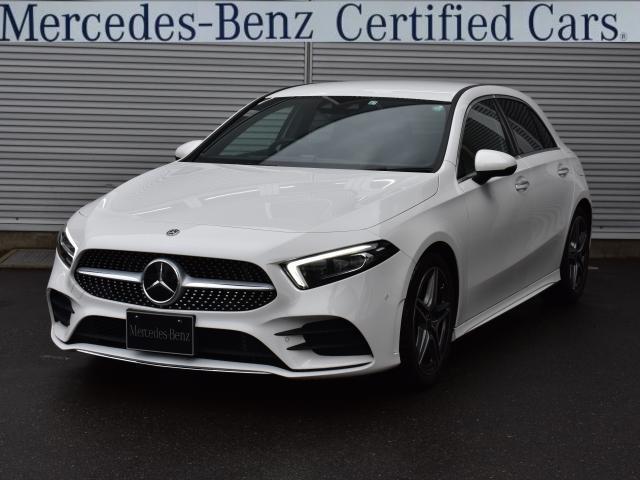 メルセデス・ベンツ A180 スタイル MercedesBenz認定中古車