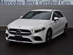 AクラスA180 スタイル MercedesBenz認定中古車