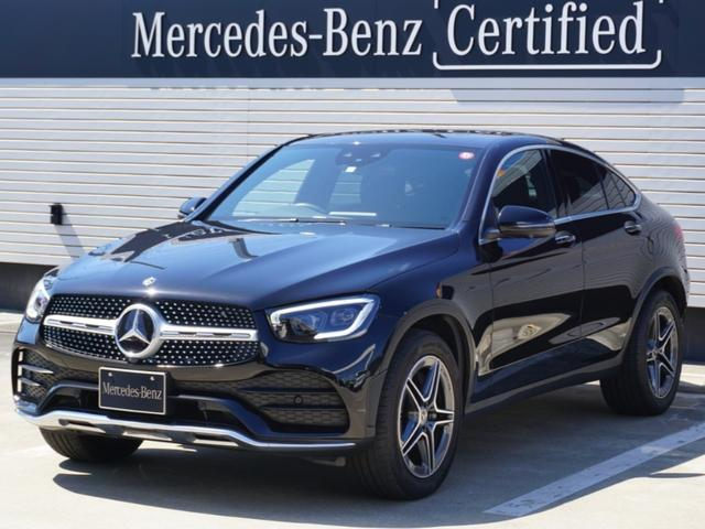 メルセデス・ベンツ GLC GLC220d 4マチック クーペ AMGライン ガラススライディングルーフ ワンオーナー 正規認定中古車 メルセデスケア継承