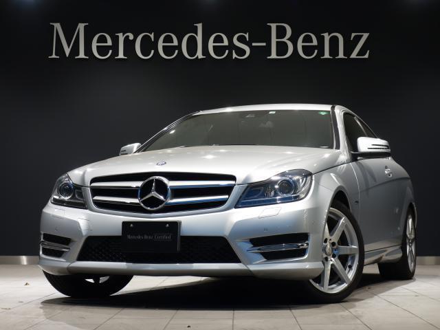 メルセデス・ベンツ Cクラス C250 ブルーエフィシェンシー クーペ AMGスポーツP