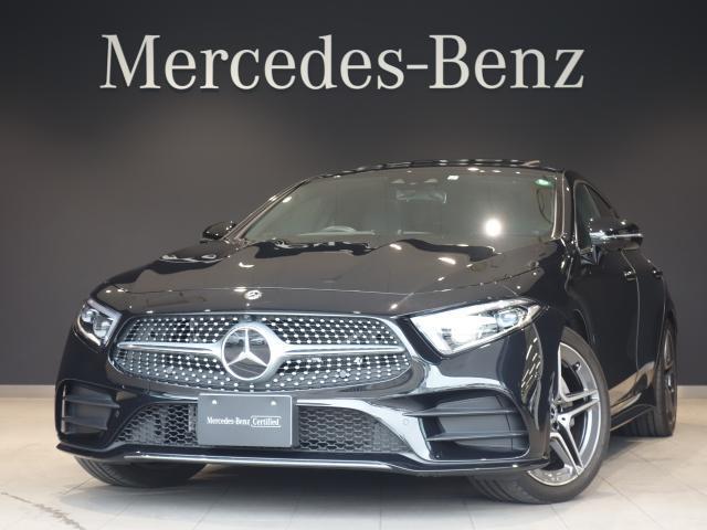 メルセデス・ベンツ CLSクラス CLS220d スポーツ エクスクルーシブパッケージ 黒革