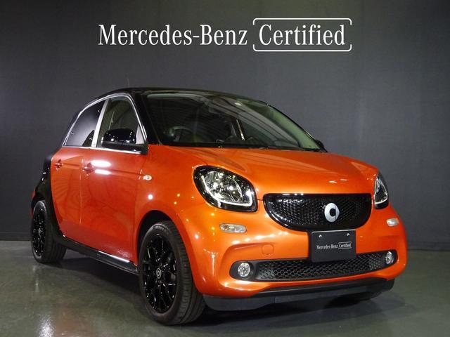 スマート ターボ smart forfour turbo ディーラーオプションナビゲーション 本革シート 認定中古車