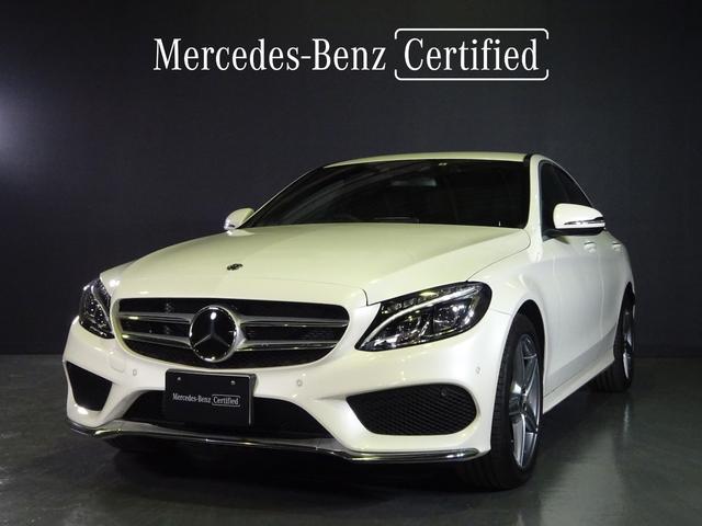 メルセデス・ベンツ C200アバンギャルド AMGライン レザーエクスクルーシブ ベーシック ダイヤモンドホワイト 認定中古車