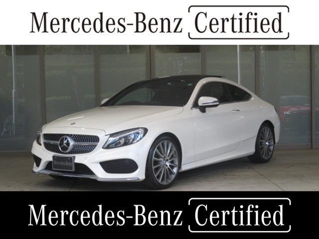 メルセデス・ベンツ C 180 Coupe Sports+