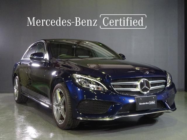 メルセデス・ベンツ C200AVANTGARDE AMGライン レーダーセーフティーパッケージ 認定中古車