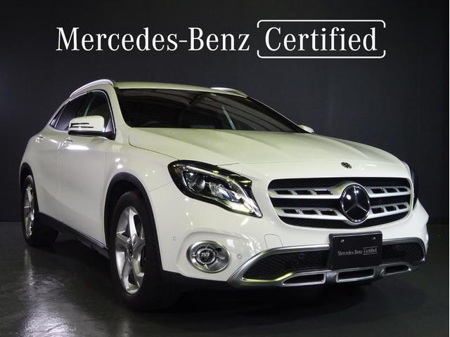 メルセデス・ベンツ GLAクラス GLA220 4マチック レーダーセーフティパッケージ 4MATIC 認定中古車