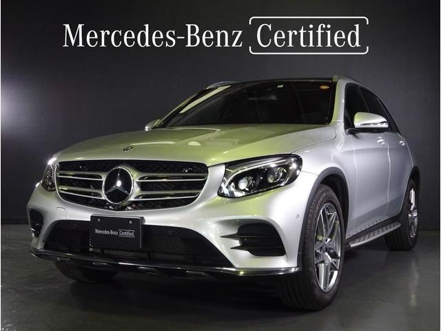 メルセデス・ベンツ GLC GLC250 4マチック クーペスポーツ(本革仕様) 本革シート仕様 サンルーフ 認定中古車