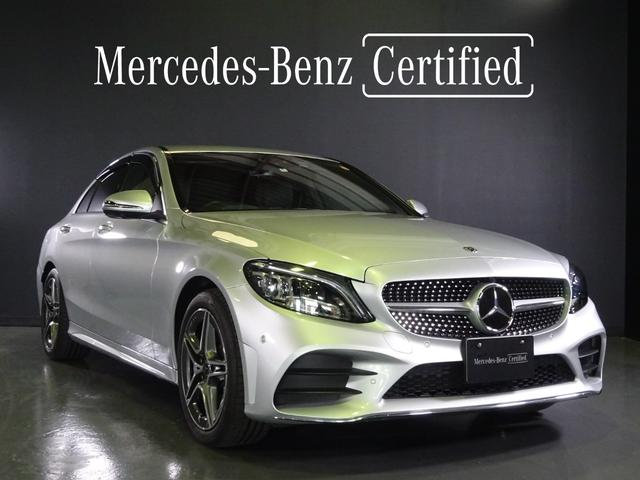 メルセデス・ベンツ Cクラス C220d ローレウスエディション AMGライン 認定中古車