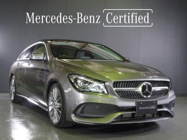 メルセデス・ベンツ CLA180 シューティングブレーク AMGスタイル 認定中古車