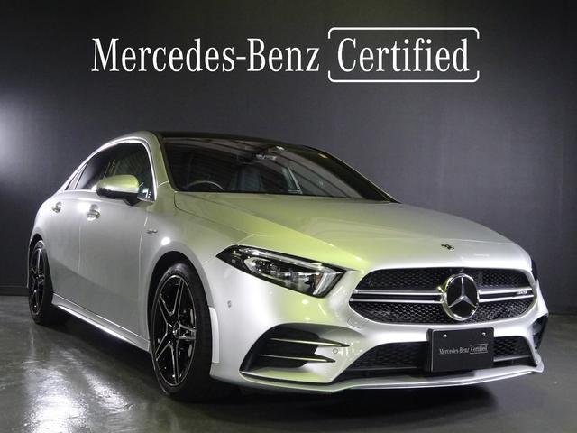 メルセデスAMG A35 4マチックセダン Mercedes-AMG A 35 4MATIC Sedan パノラミックスライディングルーフ 認定中古車