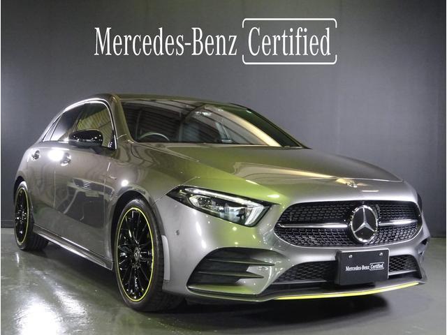 メルセデス・ベンツ A180 エディション1 A180 Edition 1 認定中古車