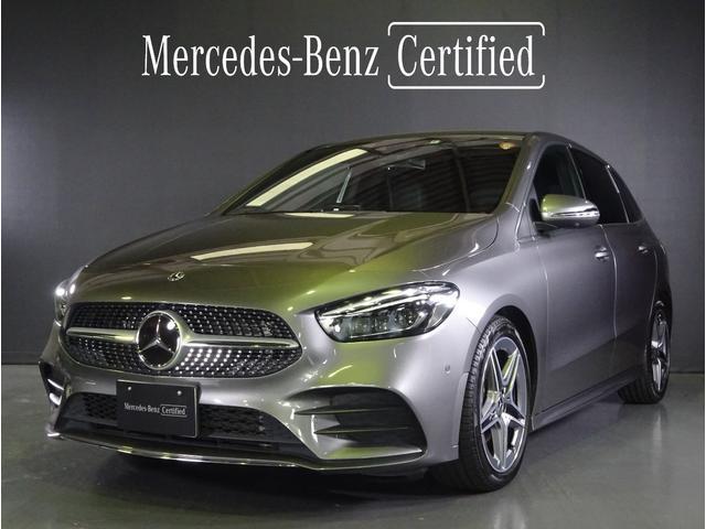 メルセデス・ベンツ Bクラス B200d AMGレザーエクスクルーシブパッケージ AMGライン AMGレザーエクスクルーシブパッケージ ナビゲーションパッケージ アドバンスドパッケージ レーダーセーフティーパッケージ 認定中古車2年保証