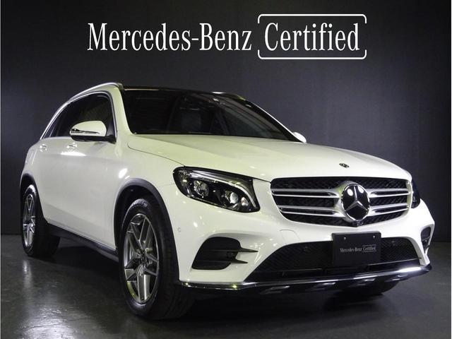 メルセデス・ベンツ GLC220d 4マチックスポーツ(本革仕様) レザーシート サンルーフ 認定中古車