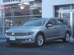 VW パサートヴァリアントTSIコンフォートライン 認定中古車