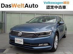 VW パサートヴァリアントTSI Comfortline ナビ ACC 認定中古車
