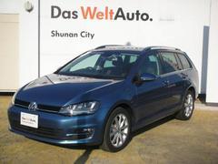 VW ゴルフヴァリアントハイライン、ナビ・キーレス・オートクルーズ