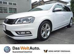 VW パサートヴァリアントRラインエディション 認定中古車