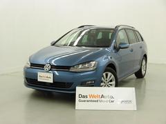 VW ゴルフヴァリアントTSI Comfortline