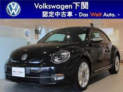 VW ザ・ビートルフェンダーエディションサンルーフ フェンダーサウンドシステム
