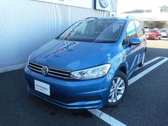 VW ゴルフトゥーランTSI Comfortline Democar