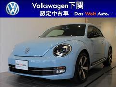 VW ザ・ビートルターボ 純正SDナビ バックカメラ HID フォグランプ