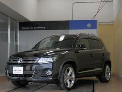 VW ティグアン2.0TSI R−Line 4MOTION 専用19AW