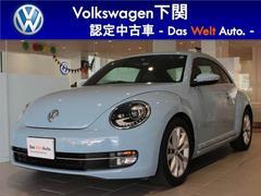 VW ザ・ビートルナビ ETC バックカメラ 前席シートヒーター HIDライト