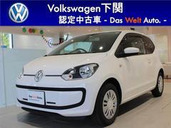 VW アップ!2ドアー ワンオーナー 禁煙車 緊急ブレーキ