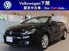 VW ゴルフカブリオレナビ ETC バックカメラ HIDライト 白レザー 17AW